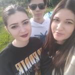 Со старшими детишками)