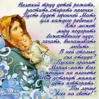 Люблю Любима