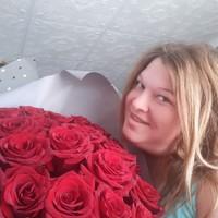 Екатерина Ерита