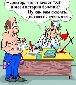 Вот точно про меня))
