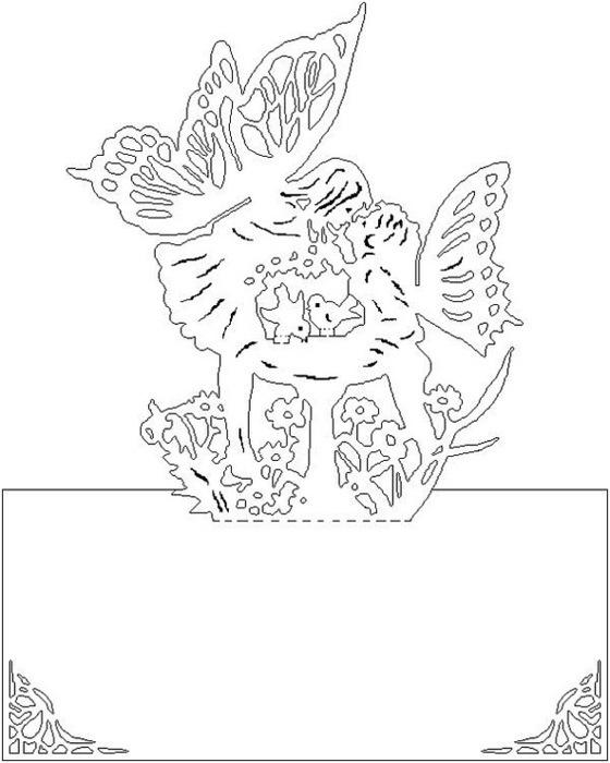 Объемные открытки бумаги схемы