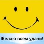 Фотоконкурс «Моя любимая улыбка!» НАБОР