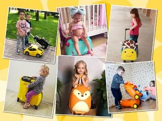 Для маленьких путешественников: 40 ярких детских чемоданов