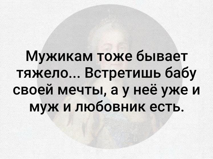 Хахаха) и такое бывает )))