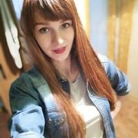 Нина Грунина