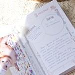 Альбом-дневник развития ребенка