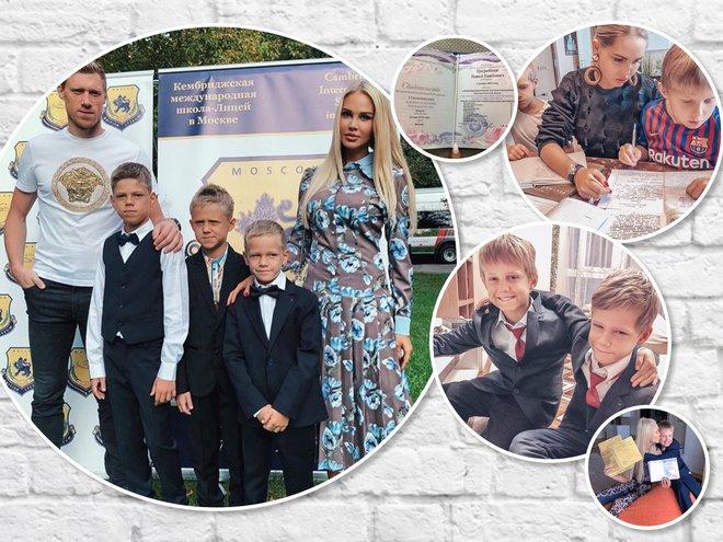 Школа, где учатся дети Павла Погребняка