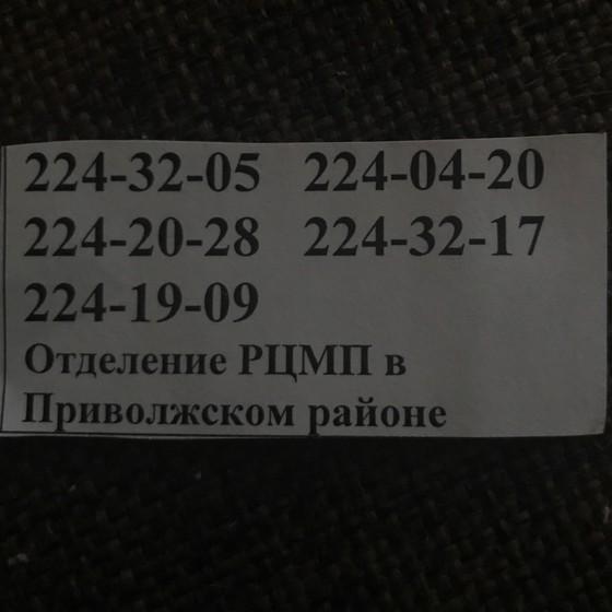 Казань Пособия
