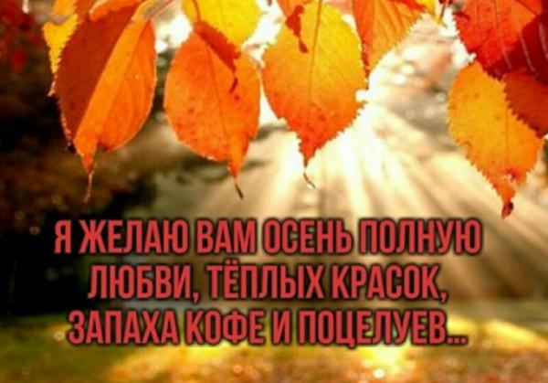 ГЛАВНЫЙ ПОСТ к Осеннему Флайвзлёту 2019