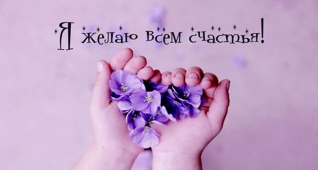 https://cs71.babysfera.ru/f/3/e/a/0072f030202c6855bf6fd32a9988a4cae7e.m.jpeg