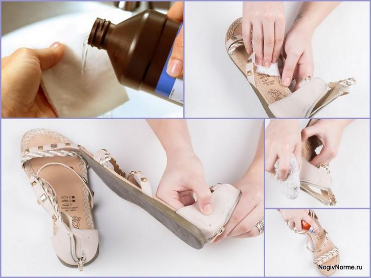 Дезинфекция Обуви при грибке стоп