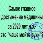минутка юмора на злободневную тему )