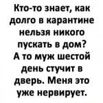 Просто поднять настроение)))