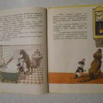 Детские книги без сокращений и адаптаций