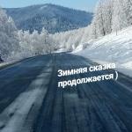 Покажу вам нашу зиму в октябре