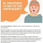 Фразы, которые родителям не