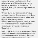Услышала сегодня ужасную новость о болезни Заворотнюк.😔