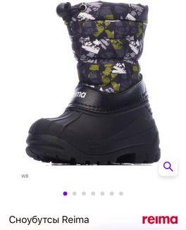 Зимняя обувь Lassie, Reima