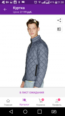 Зашла посмотреть сыну куртку