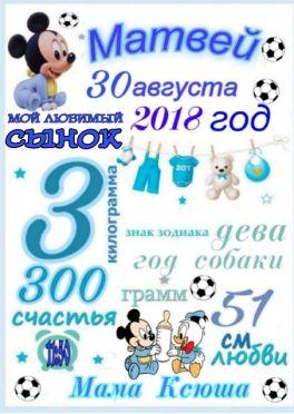 PicsArt_08-14-06.52.11