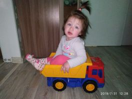 Осторожно ребенок за рулём