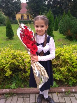 2 класс моя доча
