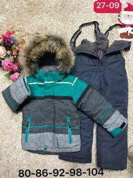 Что взять на зиму