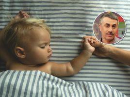 Доктор Комаровский объяснил, почему дети беспокойно спят по ночам