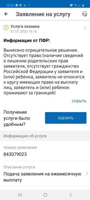 Что это значит ??😑😑😑