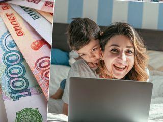 Сразу два вида пособий: какую сумму выплатят семьям с детьми, рожденными в мае