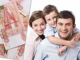 Новое: изменился порядок учета доходов семьи для оформления ежемесячной выплаты из средств маткапитала
