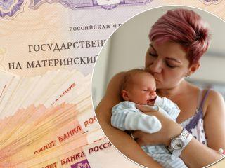 Больше возможностей: Госдума приняла закон о расширении программы материнского капитала