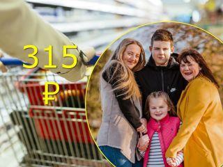 Личный опыт: как приготовить завтрак, обед и ужин на семью из 4 человек за 315 рублей в день