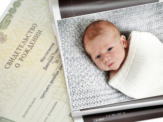 Как оформить свидетельство о рождении ребенка во время карантина