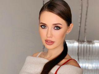 Анастасия Костенко объяснила, почему назвала младшую дочь Евой