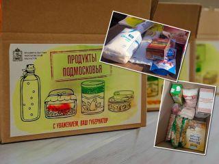 Поддержка в дни карантина: школьникам-льготникам в Москве и Подмосковье выдают продуктовые наборы
