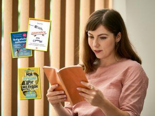Библиотека эксперта: книги, которые мотивируют и помогают похудеть