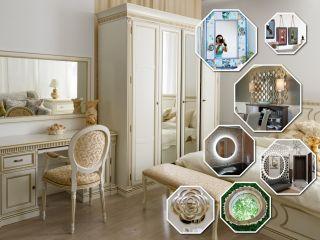 15 идей для зеркал в интерьере, которые добавят дизайну изюминку