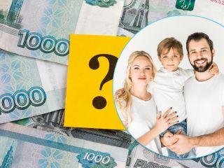Малоимущим семьям с детьми от 3 до 7 лет выплатят новое пособие