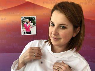 «Я хотела что-то необычное»: Ирина Слуцкая рассказала, как выбрала имя для младшей дочки