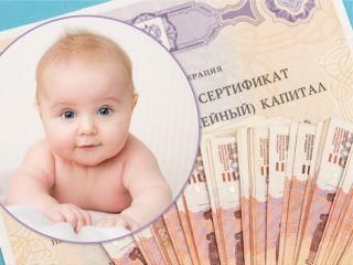 Изменения 2020: все, что вы хотели знать о материнском капитале