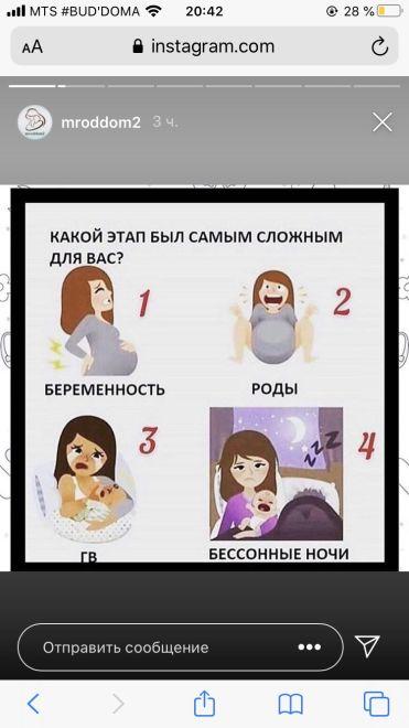 Поболтаем?))
