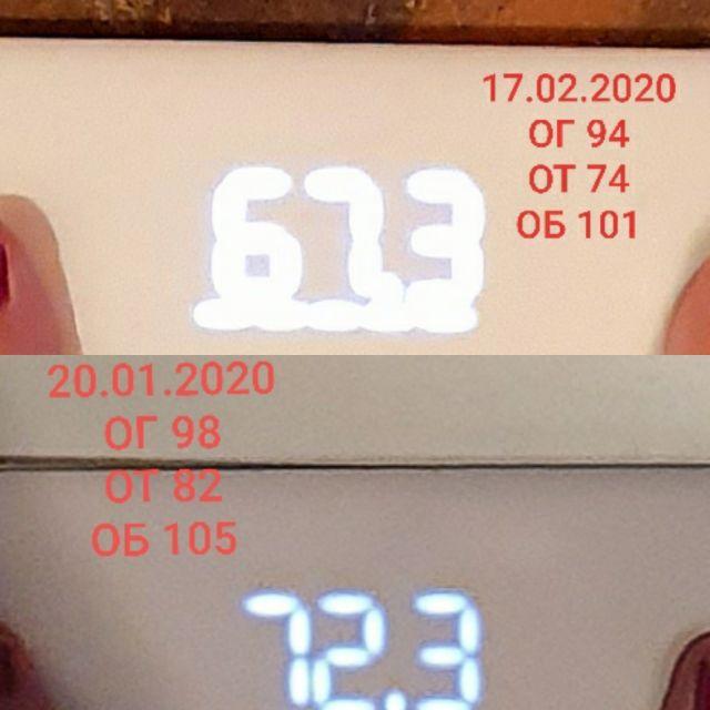 72 кг 🐷 #отчет #кето #интервальное