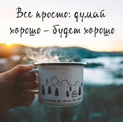 Всем добра )