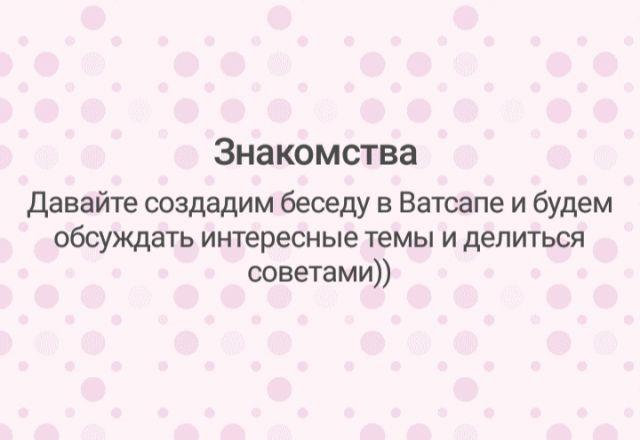 Фотография 2019-06-26 20:11:45
