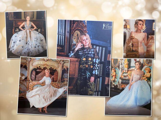 Календарь–2020: Мария Порошина, Анна Михалкова и еще 10 российских звезд предстали в необычных образах