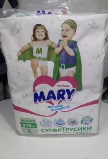 Подгузники Mary