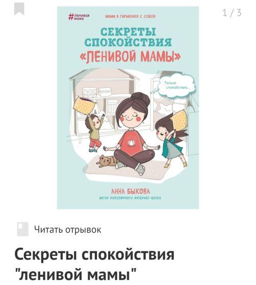Кто читал эту книгу? Стоит ли покупать?