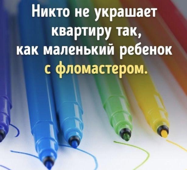 Мысль 💭 моего дня)))