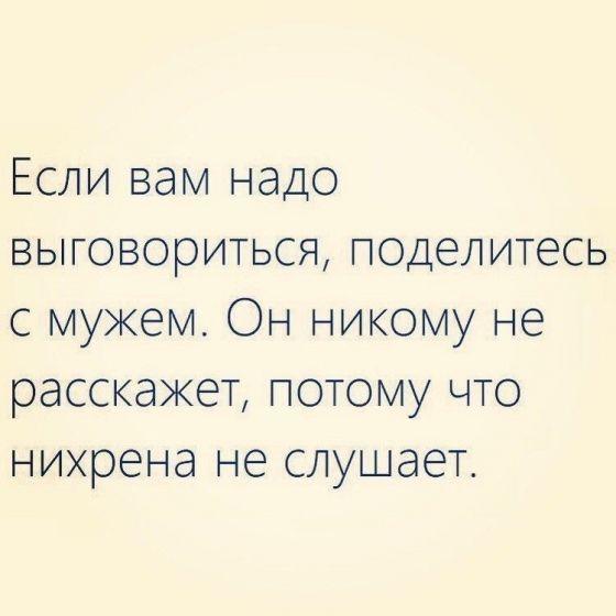 ЛУЧШИЙ друг)